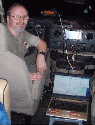 photo of amateur radio operator KA2DDO